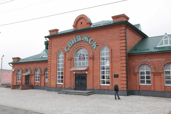 Железнодорожная станция Свияжск