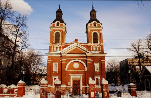 Александровский католический костёл