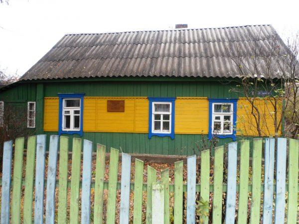 Дом Короткевича в Орше