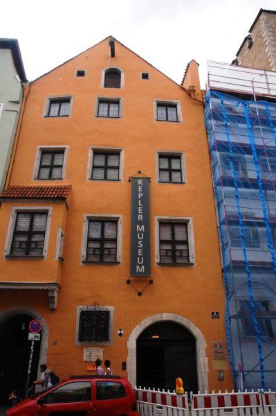 Дом-музей Кеплера