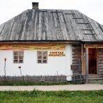 Дом пасечника
