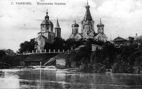 Две Покровских церкви