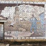 Фреска «Этимология Боровска»