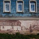 Фреска «Успенская улица в начале ХХ века»