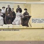 Фреска «Братья Полежаевы с жёнами»