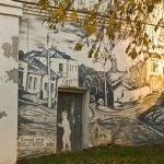 Фреска «Старый город»