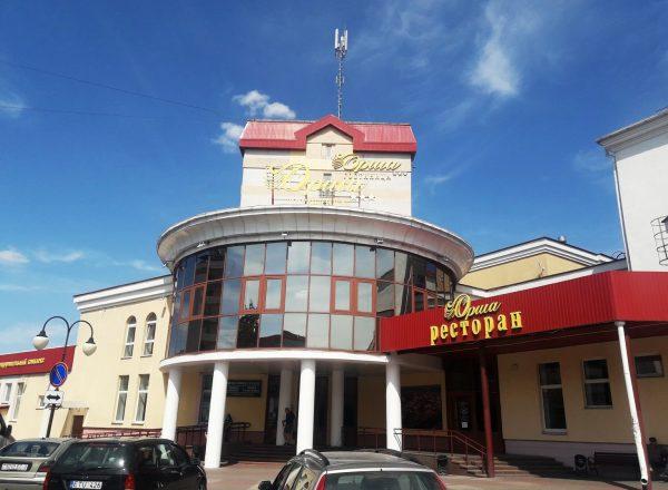 Гостиница «Орша»