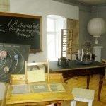 Кабинет Циолковского