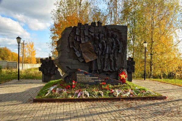 Мемориал узникам лагеря Дулаг-184