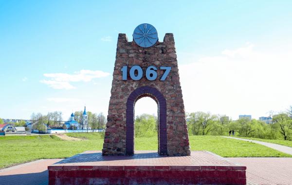 Монумент на Оршанском городище