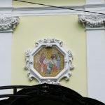 Мозаика над входом в церковь Рождества Пресвятой Богородицы