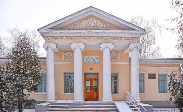 Музей греха