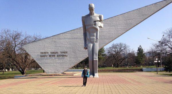 Памятник «Фантомас»
