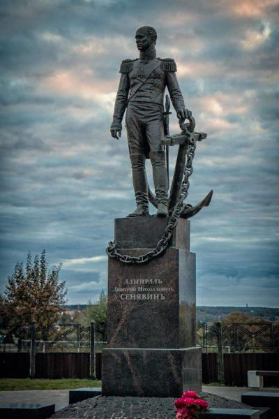 Памятник адмиралу Сенявину