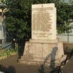 Памятник членам экипажа эсминца «Николай Островский»