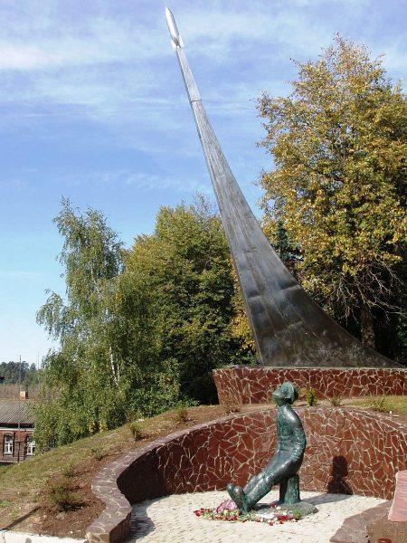 Памятник К. Циолковскому