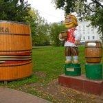 Памятник вятскому квасовару