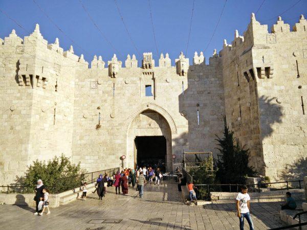 Дамасские ворота, ведущие в Старый город