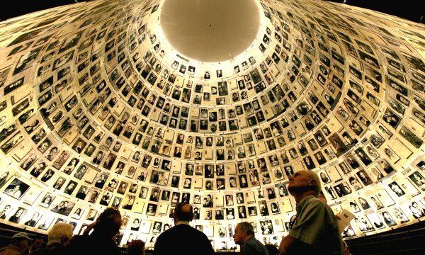 Купол с фотографиями в Зале Имён мемориального комплекса Яд ва-Шем