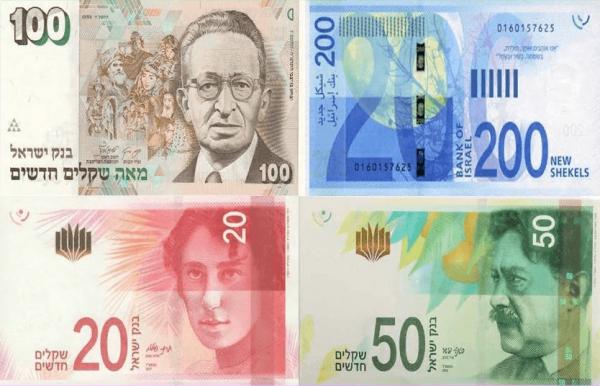 Банкноты Израиля — 20, 50, 100 и 200 шекелей