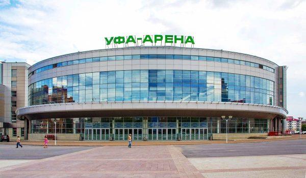«Уфа-Арена»