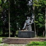 Памятник Худекову