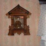 Рамка в музее Павлова
