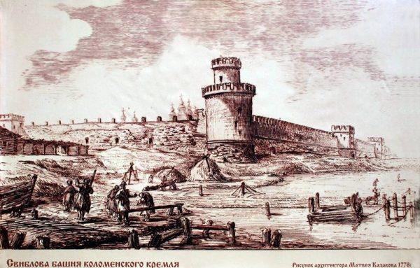 Часть оборонительного сооружения Коломны на чёрно-белом рисунке