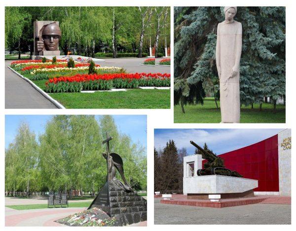 Некоторые объекты мемориального парка