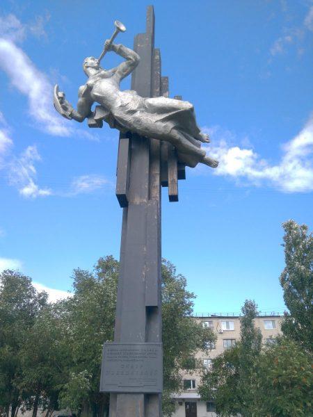 Скульптура Ники