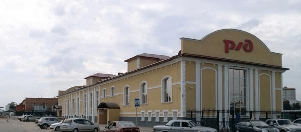 Железнодорожный вокзал Рязань-2