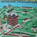 Схема Кремля