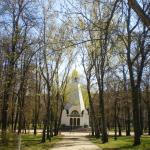 Часовня в Соборном парке
