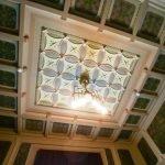 Потолок в Приёмной