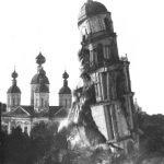 Разрушение старой колокольни