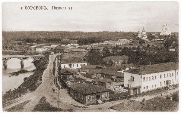 Старинный Боровск