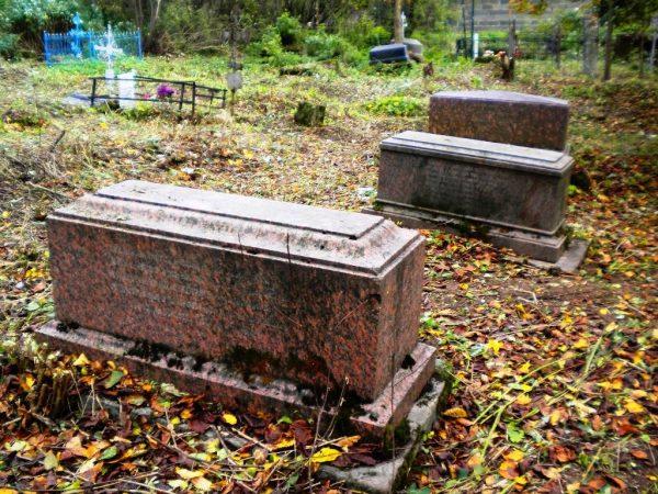 Старообрядческое кладбище