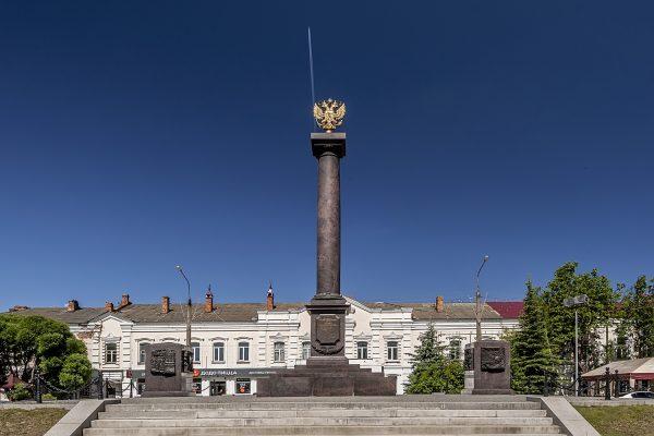 Стела «Вязьма — город воинской славы»