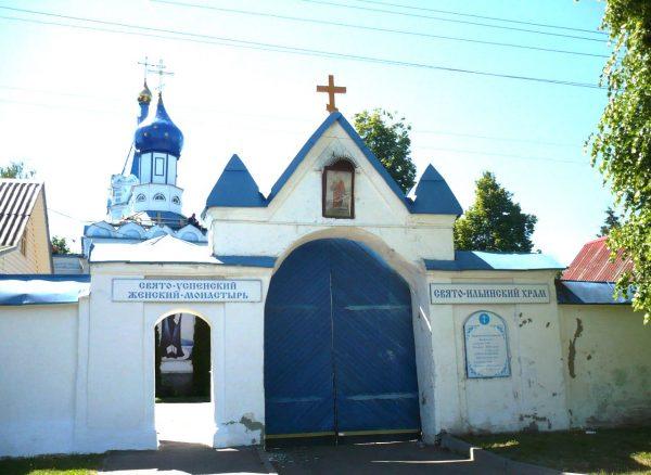 Свято-Успенский женский монастырь в Орше