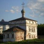 Трёхсвятская церковь