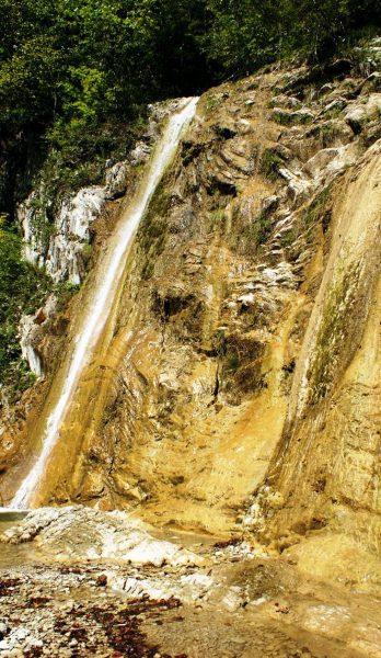 Водопад «Белые скалы»