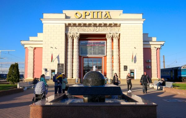 Железнодорожная станция Орша
