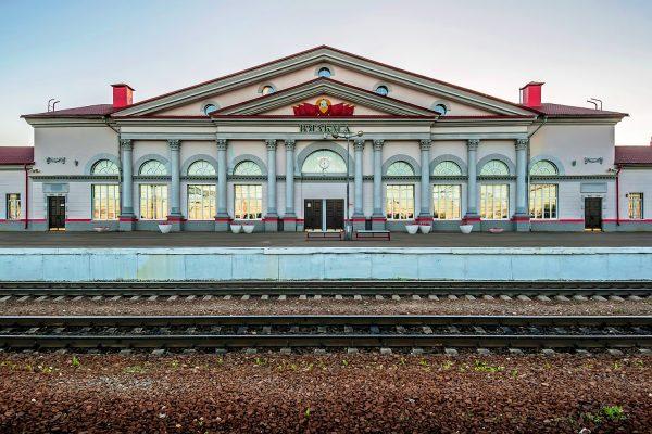 Железнодорожный вокзал Вязьмы