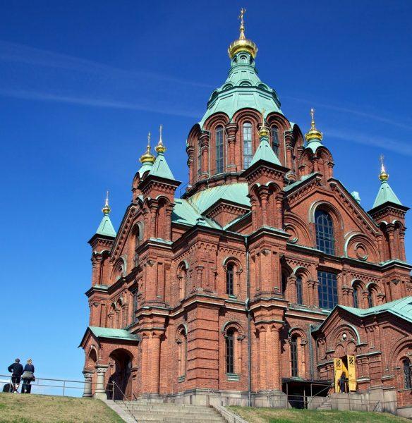 Успенский собор Хельсинки