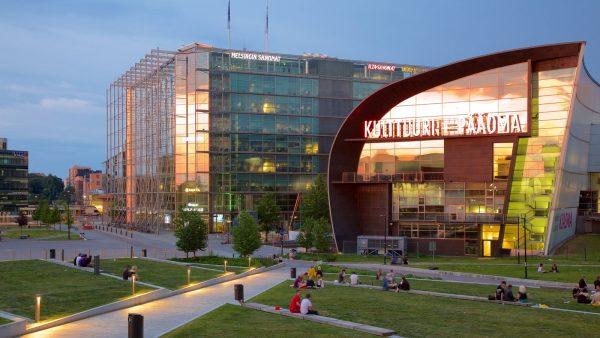 Музей современного искусства Хельсинки
