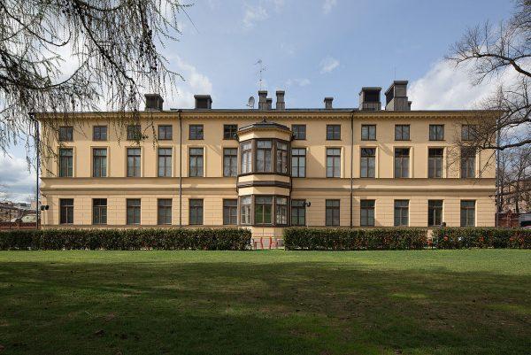 Художественный музей Синебрюхова в Хельсинки