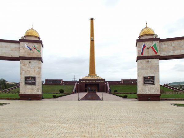 Мемориальный комплекс Славы имени Ахмата Кадырова
