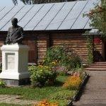 Памятник Цветаеву