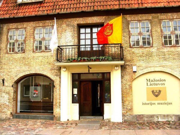 Музей истории Малой Литвы