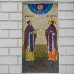 Мозаика на стенах собора Николы Белого
